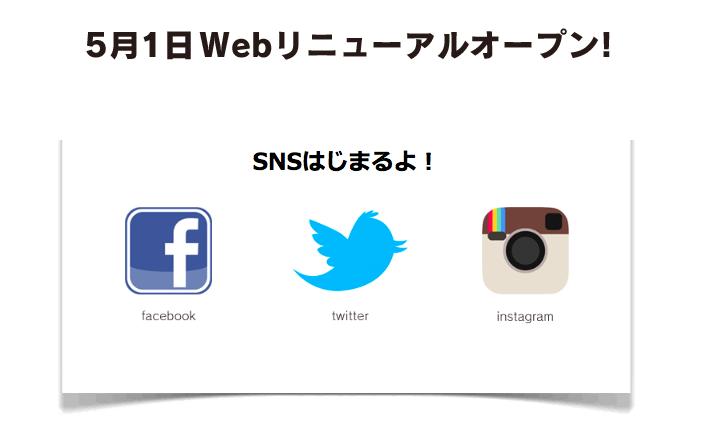 スクリーンショット 2015-04-29 16.42.29